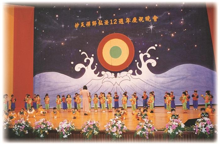 小佛子表演兒童歌舞