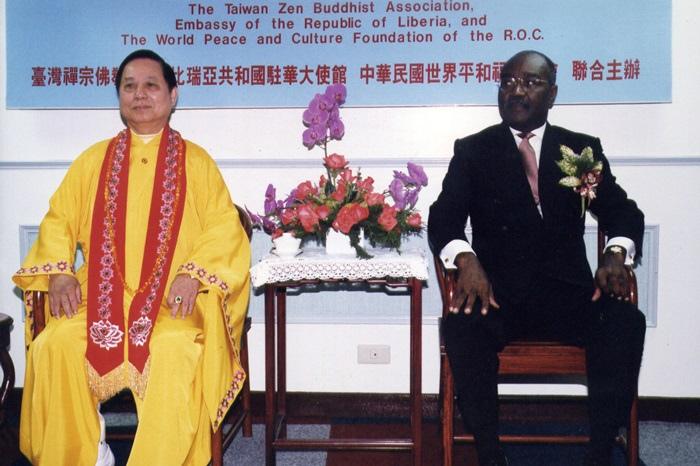 賴比瑞亞共和國駐華大使康明斯與妙天禪師合影