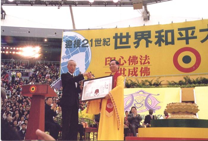 悟覺妙天禪師多年來推行印心佛法,淨化人心,以改善社會風氣,獲頒世界文化獎章