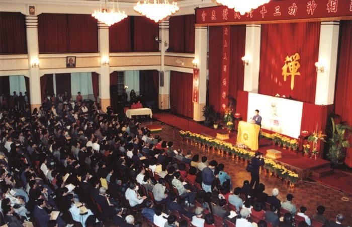 1990.04.05於台北中山堂光復廳舉辦「達摩無相神功卅六式發表會」
