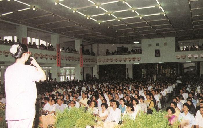 1990.06.24於台北士林國中舉辦「天眼通發表會」