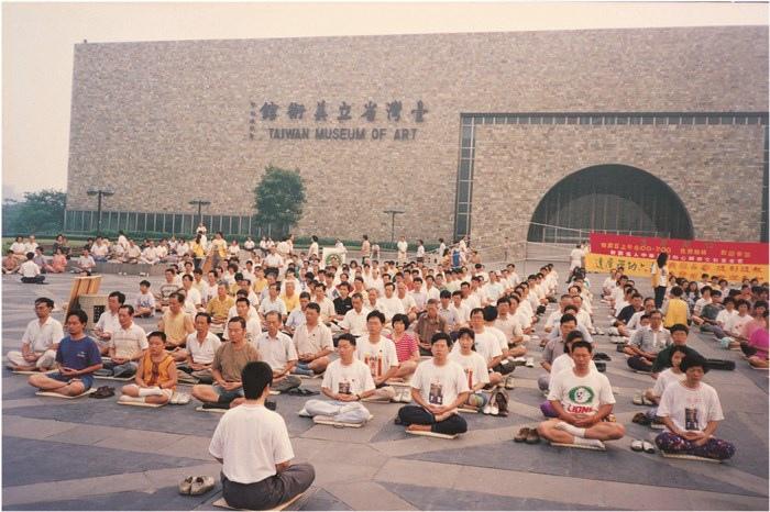 早安良心禪在台中市台灣省立美術館