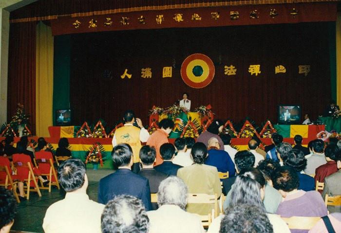 於屏東縣恆春國小大禮堂舉辦「印心禪法 圓滿人生」發表會