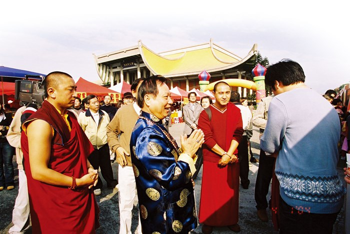 在台北國立國父紀念館主辦「全國宗教慈善同樂會」_1