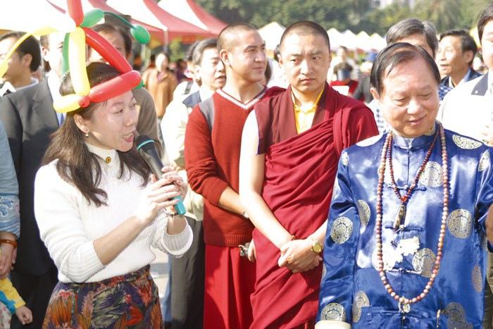 在台北國立國父紀念館主辦「全國宗教慈善同樂會」