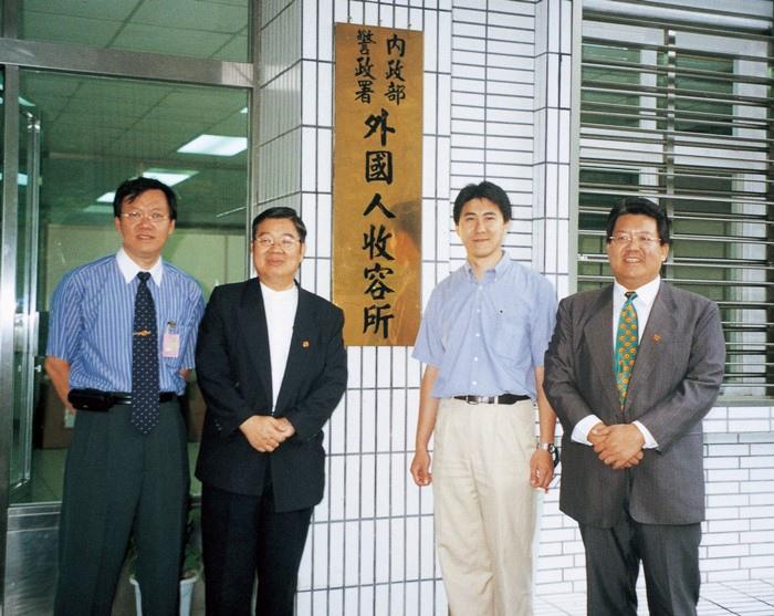2000年中秋前夕探訪外國人收容所