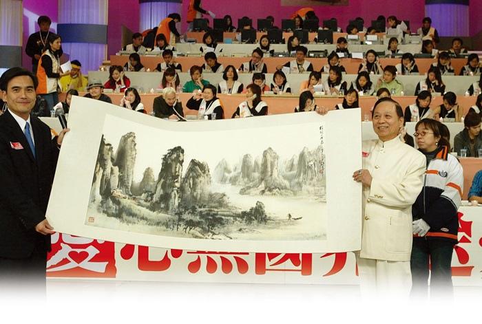 為響應南亞賑災,悟覺妙天禪師捐出善款,認購歐豪年名畫「山水桂林」