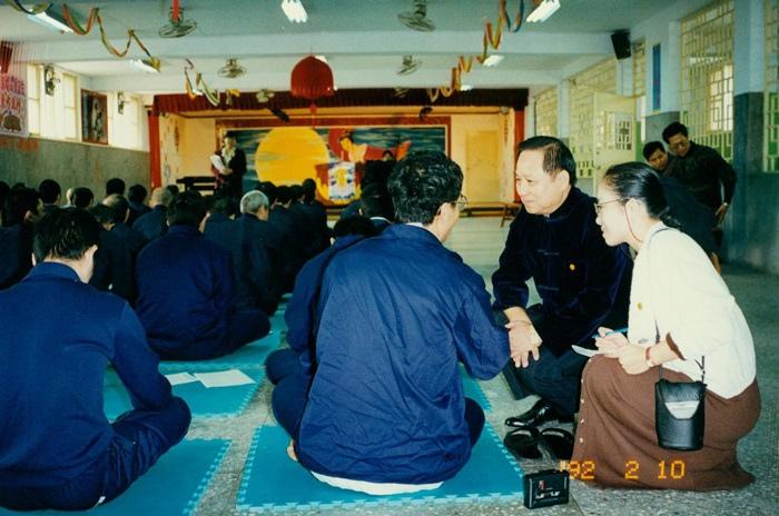 19920210悟覺妙天禪師親臨台北看守所解毒班上課