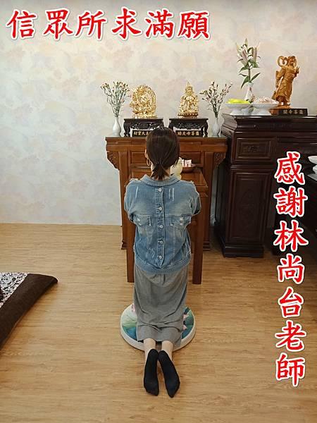 許羽堯 求子如願_181030_0002_meitu_1.jpg