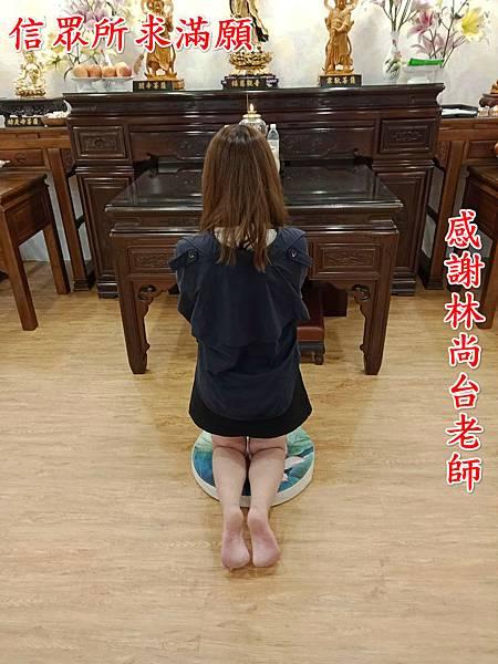 77432_meitu_1.jpg