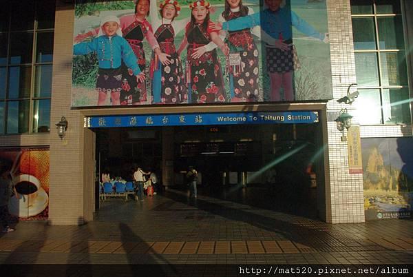台東火車站.JPG