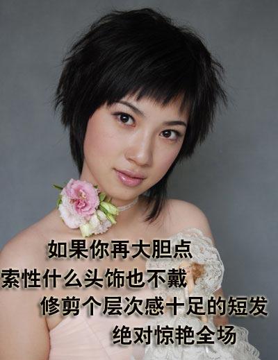 10新娘秘書圖.jpg
