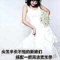 新娘秘書圖1.jpg