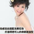 新娘髮型3.jpg