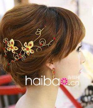 新娘髮型7.jpg