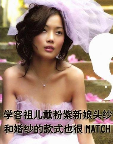 新娘髮型24.jpg