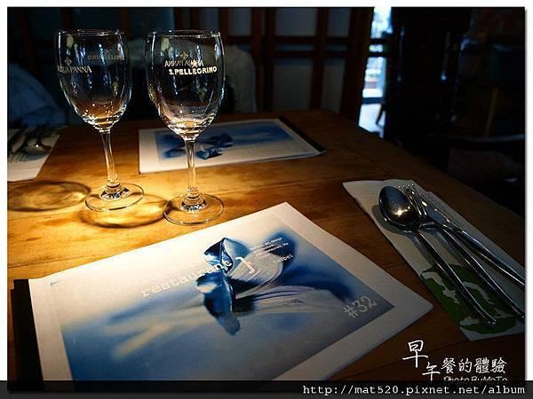 婚禮攝影師平常手法19.jpg