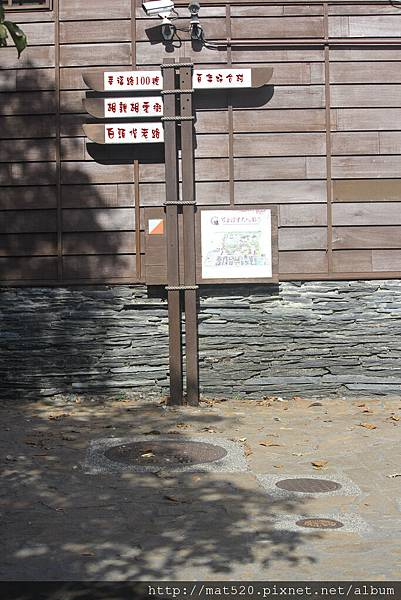 自助婚紗&新娘秘書羅東林場百年好合村