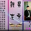 新娘秘書婚禮企劃三角桌卡-淡雅-7