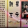 新娘秘書婚禮企劃三角桌卡-淡雅-9