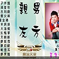 新娘秘書婚禮企劃三角桌卡-淡雅-10