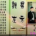 新娘秘書婚禮企劃三角桌卡-淡雅-12