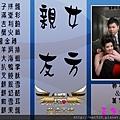 新娘秘書婚禮企劃三角桌卡-淡雅-15