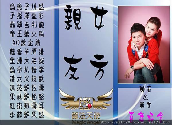 新娘秘書婚禮企劃三角桌卡-淡雅-16