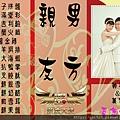 新娘秘書婚禮企劃三角桌卡-古典-2