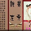 新娘秘書婚禮企劃三角桌卡-古典-7
