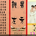 新娘秘書婚禮企劃三角桌卡-古典-8