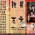 新娘秘書婚禮企劃三角桌卡-古典-9