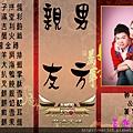 新娘秘書婚禮企劃三角桌卡-古典-10