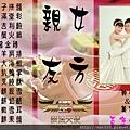 新娘秘書婚禮企劃三角桌卡-古典-14