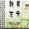 新娘秘書婚禮企劃三角桌卡-蒲公英-2