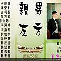 新娘秘書婚禮企劃三角桌卡-蒲公英-6