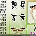 新娘秘書婚禮企劃三角桌卡-蒲公英-7