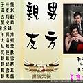 新娘秘書婚禮企劃三角桌卡-蒲公英-9