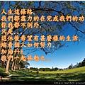 自助婚紗&新娘秘書-風景拍攝+心動文字