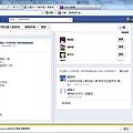 人間字典--張國松…中華民國人類真相推廣協會-劉小草的人品…揭發這兩人的騙局.