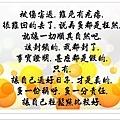 陳震語錄39