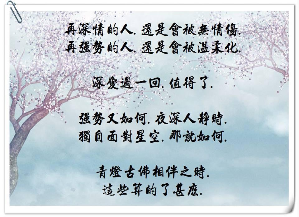 陳震語錄40