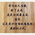 陳震語錄43