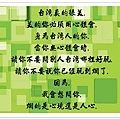 陳震語錄47
