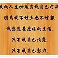 陳震語錄50