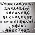 陳震語錄51