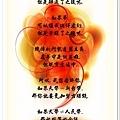 陳震語錄57
