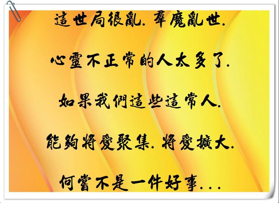 陳震語錄60