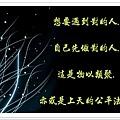 陳震語錄62