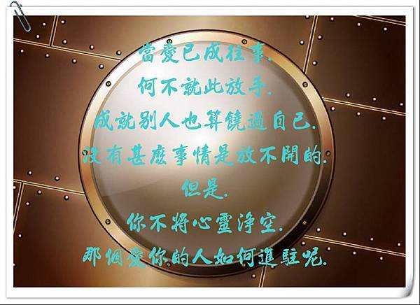 陳震語錄64